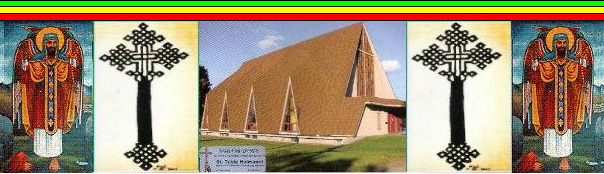 E_St_Takla_Haymanot_JT_Meskel_Church_610_152-image 2 with flag